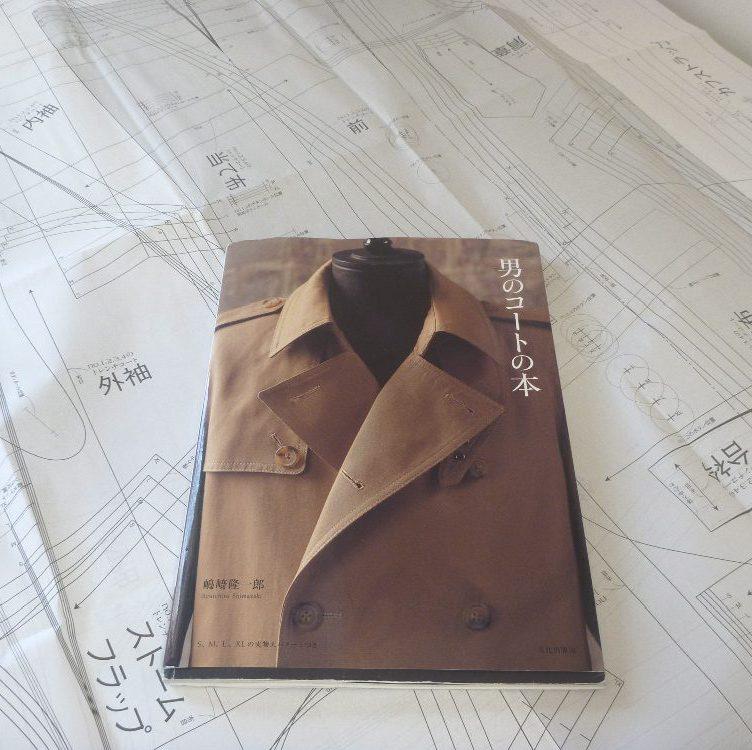 Mainelymenswear
